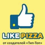 """Like-Pizza"" пиццерия в Туле"