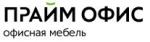 """""""Прайм-Офис"""", мебель для офиса в Москве"""