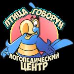 """Логопедический Центр """"Птица говорун"""" в Долгопрудном"""