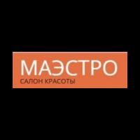 """""""Маэстро"""", салон красоты в Домодедово"""