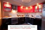 """Магазин кухонных гарнитуров на заказ """"kuhninet.ru"""" в СПб"""