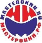"""""""Мастерок-НН"""" товары для дома и сада в Нижнем Новгороде"""