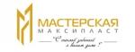 """""""Мастерская Максипласт"""" фасадный декор в Новочеркасске"""