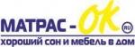 """""""Матрас ОК Кровати"""" мебель в Москве"""