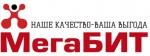 """""""Мегабит"""" заправка картриджей и ремонт принтеров в Сочи"""