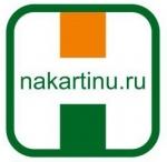 """""""НаКартину"""" в Томске"""