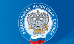 Налоговая инспекция ФНС России №8 Центральный АО