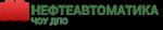 """""""Нефтеавтоматика"""", частное образовательное учреждение дополнительного профессионального образования в Лениногорске"""