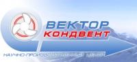 """НПЦ """"Вектор-Кондвент"""" промышленные кондиционеры"""