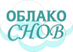 """""""Облако снов"""" детская мебель в Люберцах"""
