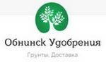 Обнинск Удобрения, грунты доставка