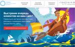 «Одисео» агентство интернет-рекламы в Ульяновске