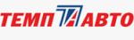 Официальный дилер коммерческих автомобилей Темп Авто в Краснодаре