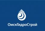 """""""ОмскГидроСтрой"""" бурение скважин в Омске"""