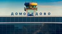 """Онлайн-табло аэропорта """"Домодедово"""""""