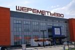"Онлайн-табло аэропорта ""Шереметьево"""