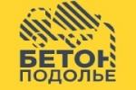 """ООО """"Бетон Подолье"""" бетон в Подольске"""