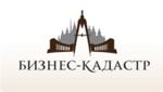 """ООО """"БИЗНЕС-КАДАСТР"""", кадастровые работы в Москве"""