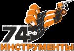 """ООО """"Бум-авто"""" инструменты в Магнитогорске"""