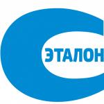 """ООО """"Эталон-Сервис"""" проверка счетчиков воды в Москве"""