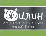 """ООО """"Филин Про"""" студия рекламы в Москве"""