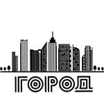 """ООО """"ГОРОД"""": бетон, смеси, растворы в Москве"""