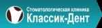"""ООО """"Классик дент"""" стоматология в Долгопрудном"""