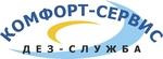 "ООО ""Комфорт-Сервис"", дез служба в Орле"