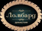"""ООО """"Ломбард Династия"""" в Москве"""