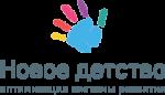 """ООО """"Новое детство"""" оснащение детских садов в Яролавле"""