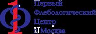 """ООО """"Первый флебологический центр"""" в Москве"""