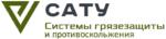 """ООО """"Сату"""", грязезащитные покрытия в Москве"""