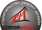 """ООО """"Строй-Макс"""", ремонт и отделка помещений в Краснодаре"""