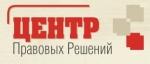 """ООО """"Центр правовых решений"""" в Кирове"""