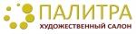 """Художественный салон """"Палитра"""" в Химках"""