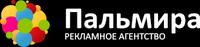 """""""Пальмира"""", рекламное агенство в Оренбурге"""