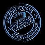ПБУ-Химки, бухгалтерские услуги в Химках, Москве