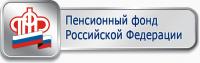 Главное Отделение ПФР по г.Москве и Московской области