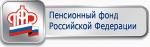 График приема граждан руководством Отделения ПФР по Москве и Московской области