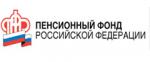 ПФР. Управление государственного пенсионного обеспечения государственных служащих