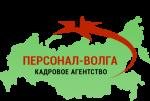 """""""Персонал-Волга"""" кадровое агентство в Нижнем Новгороде"""