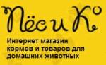 """""""Пёс и К"""" зоомагазин в СПб"""