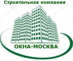 Пластиковые Окна Москва
