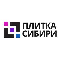 """""""Плитка Сибири"""", брусчатка, тротуарная плитка в Красноярске"""