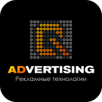 """""""Q-AD"""" рекламные технологии, лендинг пейдж в Москве"""