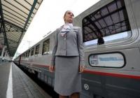 Расписание поездов Москва (Рижский вокзал)