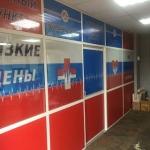 """Рекламно-производственный комплекс """"Корел Принт"""" в Благовещенске"""
