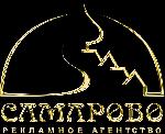 "Рекламное агентство ""Самарово"" в Ханты-Мансийске"