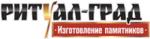 """""""Ритуал-Град"""", изготовление памятников в Домодедово"""