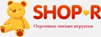"""""""Shop-r.ru"""", плюшевые медведи в Москве"""